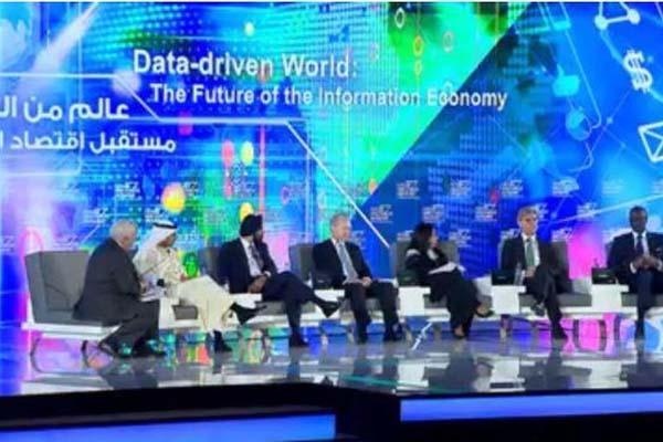 انطلاق مبادرة مستقبل الإستثمار في الرياض