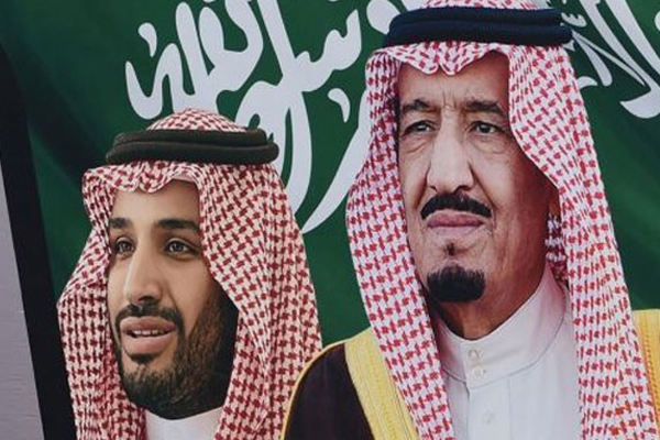 السعودية تكافح الفساد