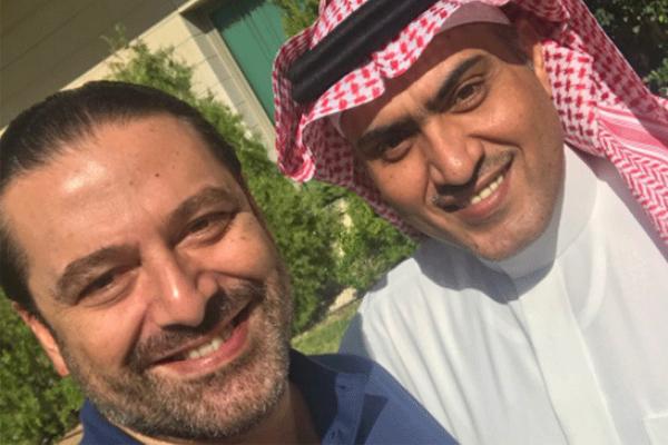 الحريري نشر صورته مع السبهان على تويتر