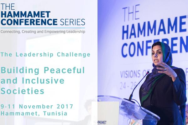 إحدى المتحدثات في مؤتمر الحمامات في تونس