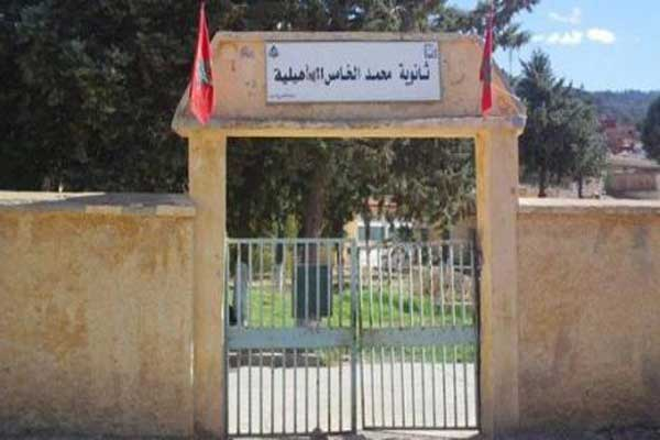 الثانوية التأهيلية محمد الخامس في مكناس