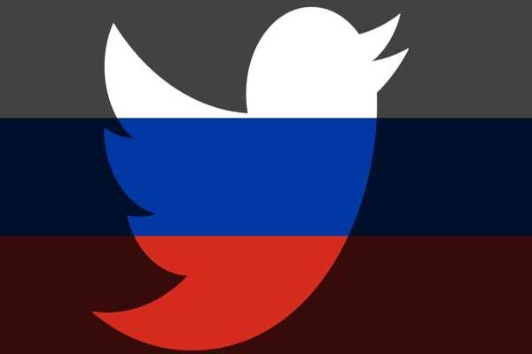 لجنة برلمانية بريطانية تطلب من تويتر تزويدها بقائمة حسابات مرتبطة بوكالة أبحاث روسية