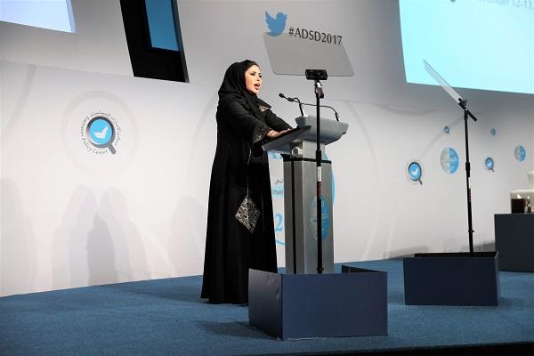 الدكتورة ابتسام الكتبي رئيسة مركز الإمارات للسياسات