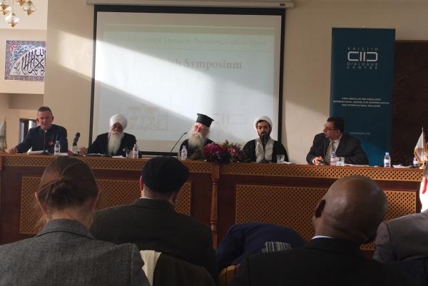 ندوة في المركز الاسلامي في لندن