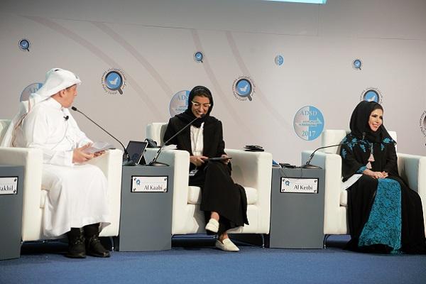 الدكتورة نوره الكعبي تتحدث في ملتقى ابو ظبي الاستراتيجي