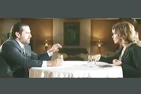 أثناء لقاء بولا يعقوبيان مع سعد الحريري