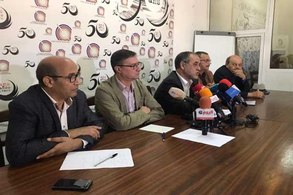 جانب من المؤتمر الصحافي لنقابة الصحافيين المغاربة