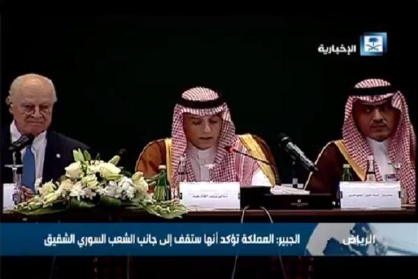 وزير الخارجية السعودي عادل الجبير خلال كلمته في اجتماع المعارضة السورية