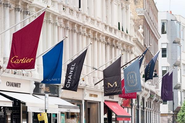 شارع نيو بوند وسط لندن