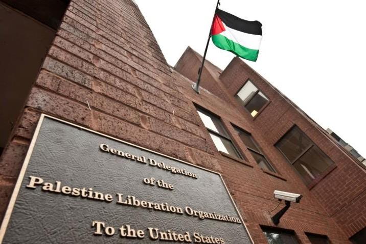 مكتب منظمة التحرير في واشنطن