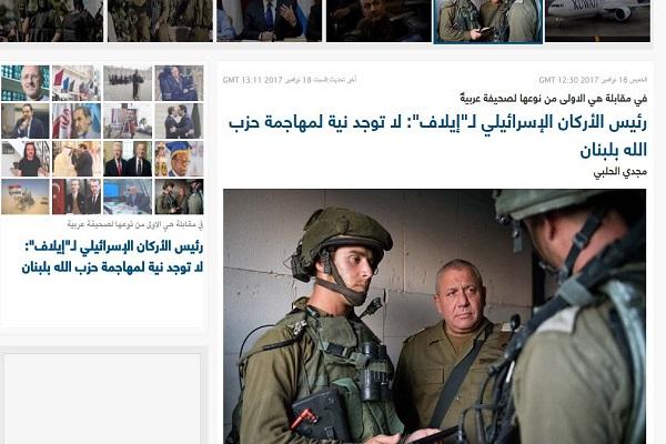 اصداء واسعة لمقابلة إيلاف مع رئيس اركان الجيش الإسرائيلي