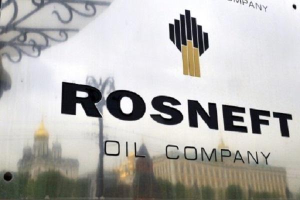 شعار شركة روسنفت