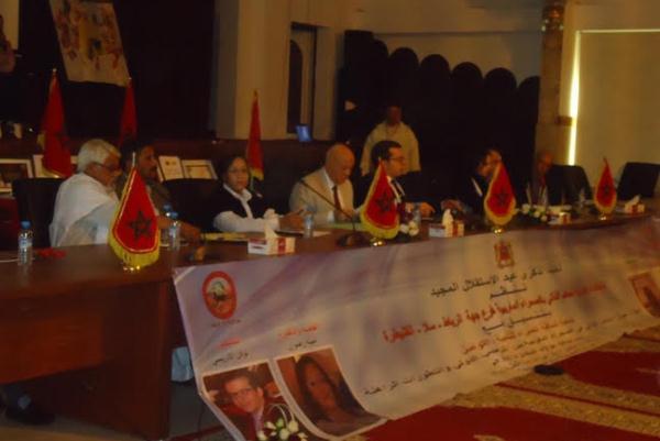 ندوة حول مقترح الحكم الذاتي بالصحراء المغربية