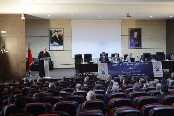 جانب من المجلس الوطني لحزب العدالة والتنمية المغربي