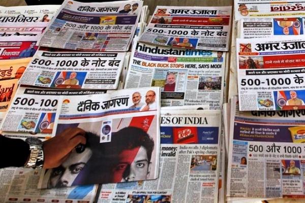 صحف معروضة في الهند - أرشيفية
