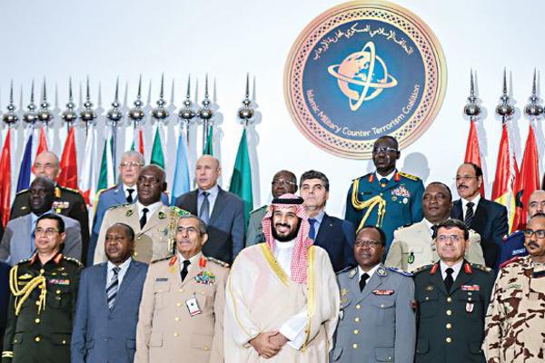 اجتماع التحالف العسكري الإسلامي لمكافحة الإرهاب