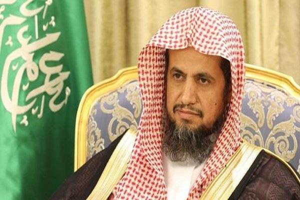 الشيخ سعود بن عبدالله المعجب، النائب العام السعودي