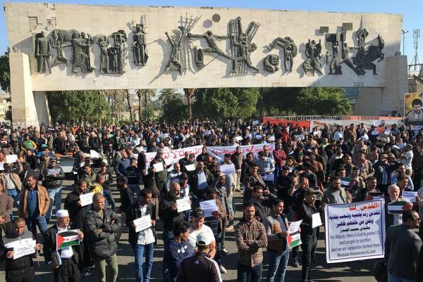 احتجاجات في بغداد على عزم ترمب الاعتراف بالقدس عاصمة لاسرائيل