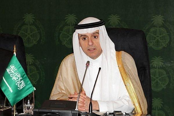وزير الخارجية السعودي عادل الجبير