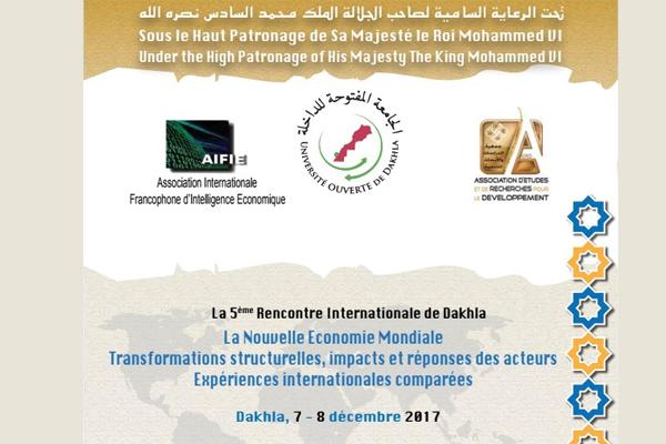 الملتقى الدولي الخامس للجامعة المفتوحة للداخلة