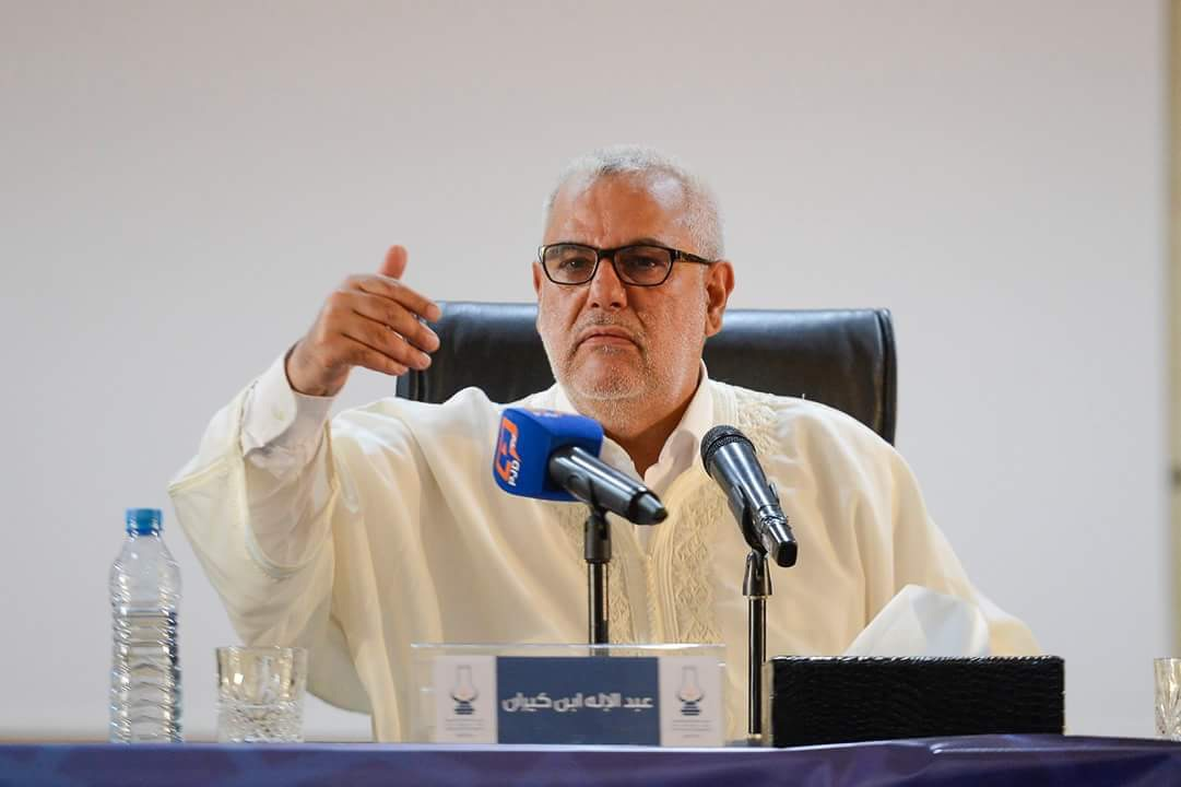 عبد الإله ابن كيران أمين عام حزب العدالة والتنمية المغربي