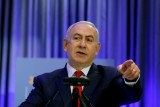 نتانياهو: الاعتراف بالقدس عاصمة لاسرائيل