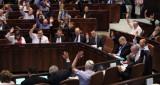 مشروع قانون في اسرائيل يدعو الى الاعدام بحق