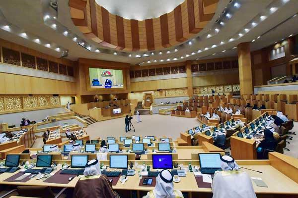 البرلمان الإماراتي خلال جلسته التي عقدها اليوم