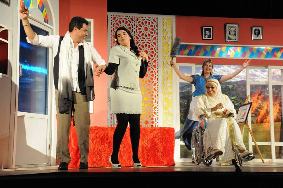 عمل مسرحي مغربي