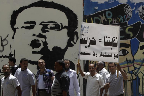 احتجاج عمالي في مصر ـ أرشيفية