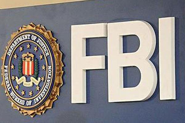 مكتب التحقيقات الفيدرالي يرفض طلبا من البيت الأبيض