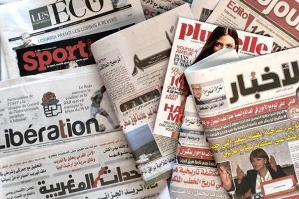 الصحف المغربية