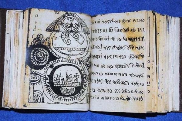 كتاب الرموز السرية من المجر