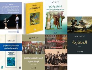 الكتب الفائزة بجائزة المغرب للكتاب عن دورة 2017