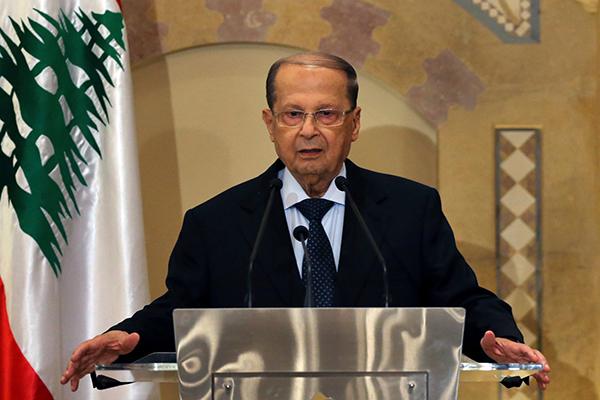 رئيس الجمهورية اللبناني، العماد ميشال عون