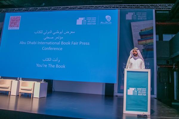 سيف سعيد غباش مدير عام هيئة أبوظبي للسياحة والثقافة