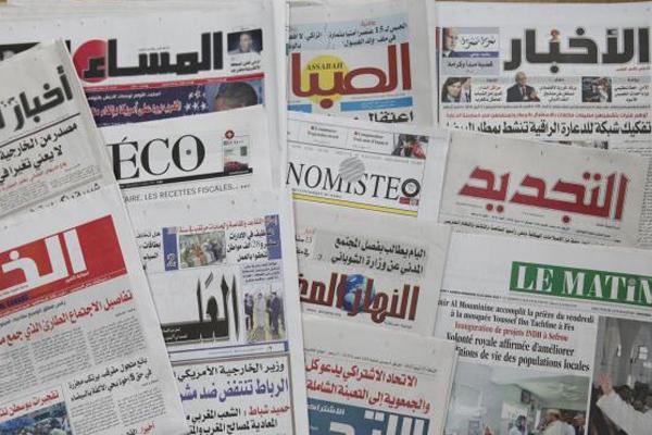 جولة في الصحافة المغربية الصادرة اليوم الجمعة