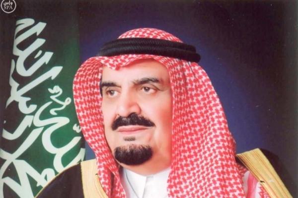رحيل الأمير مشعل بن عبدالعزيز