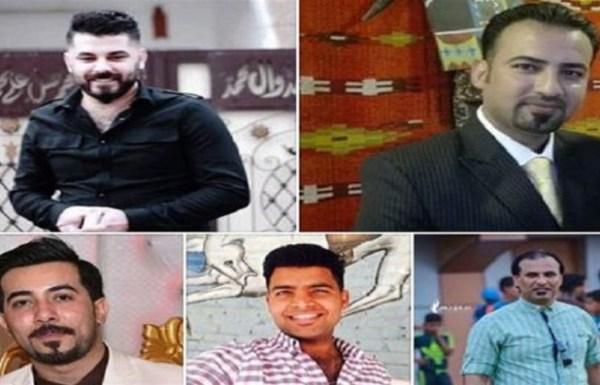 الطلاب العراقيون المختطفون الناشطون في تظاهرات الاحتجاج