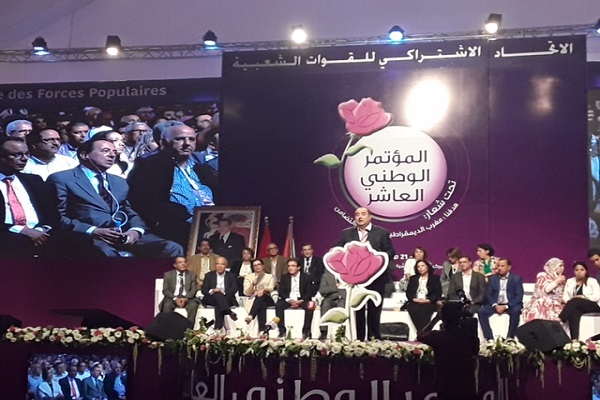 من الجلسة الافتتاحية للمؤتمر الوطني العاشر لحزب الاتحاد الاشتراكي للقوات الشعبية المغربي