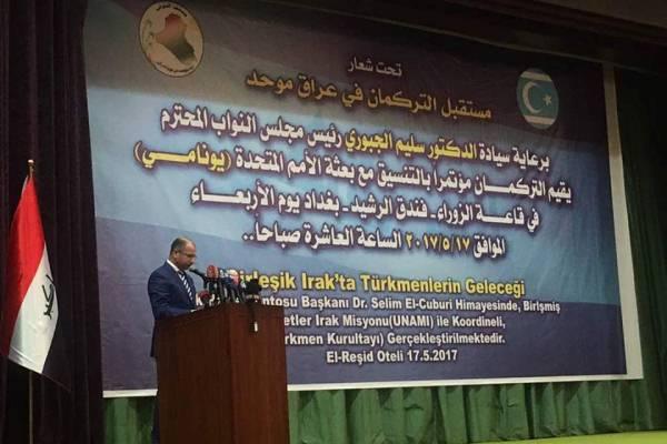 الجبوري يلقي كلمته في مؤتمر التركمان في بغداد اليوم