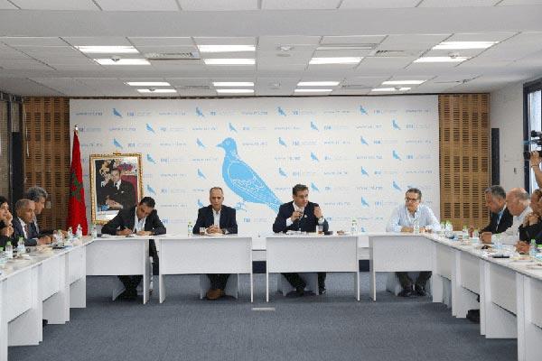 اجتماع المكتب السياسي للتجمع الوطني للأحرار