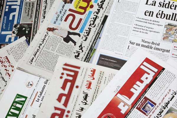 جولة في الصحافة المغربية الصادرة السبت