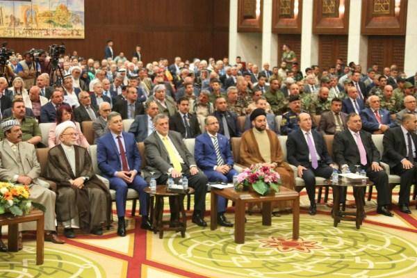المؤتمر العام لتركمان العراق في بغداد اليوم