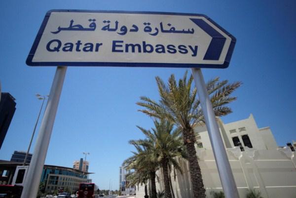 سفارة قطر في المنامة