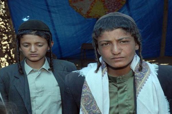 قضية أطفال يهود اليمن تعود الى الواجهة