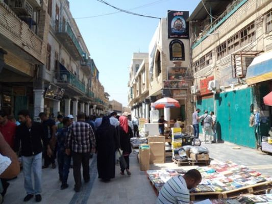 شارع المتنبي ببغداد