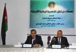 هذه خلفيات تطور الشخصية الأردنية الوطنية المعاصرة