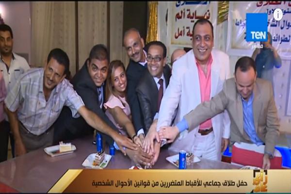 أقباط مصريون نظموا حفل طلاق جماعي