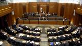 البرلمان اللبناني يلغي مادة قانونية تجنب المغتصب العقوبة